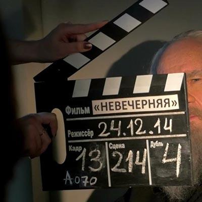 Fachübersetzungen Film